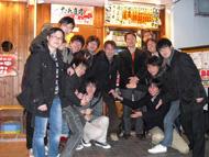 Ishimura_thumb.JPG